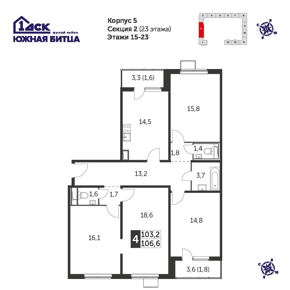 4-комнатная квартира, 106.5м² за 13,6 млн руб.