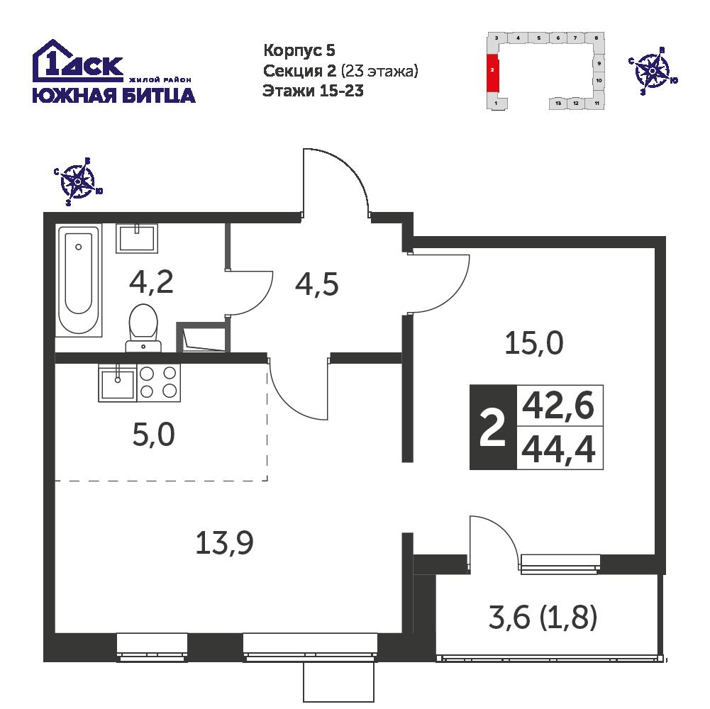 2-комнатная квартира, 44.3м² за 7,1 млн руб.