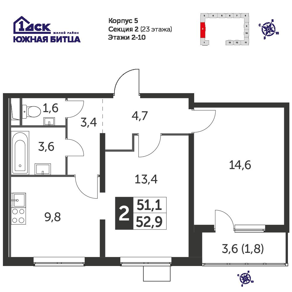 2-комнатная квартира, 52.9м² за 7,3 млн руб.