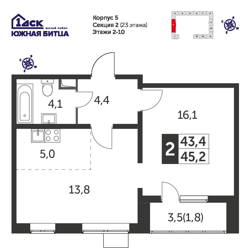 2-комнатная квартира, 45.2м² за 7,2 млн руб.