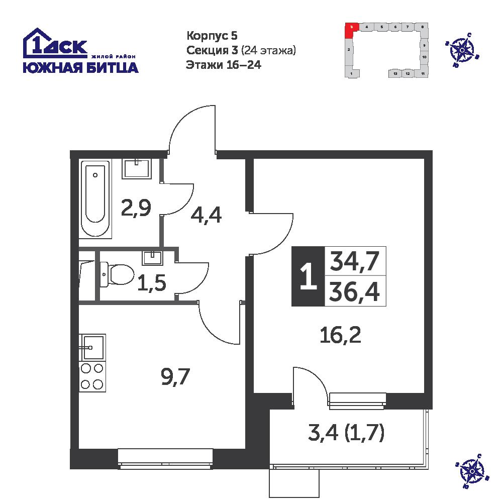 1-комнатная квартира, 36.4м² за 5,5 млн руб.