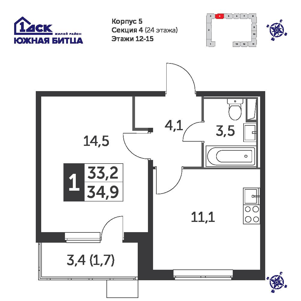1-комнатная квартира, 34.9м² за 5,7 млн руб.