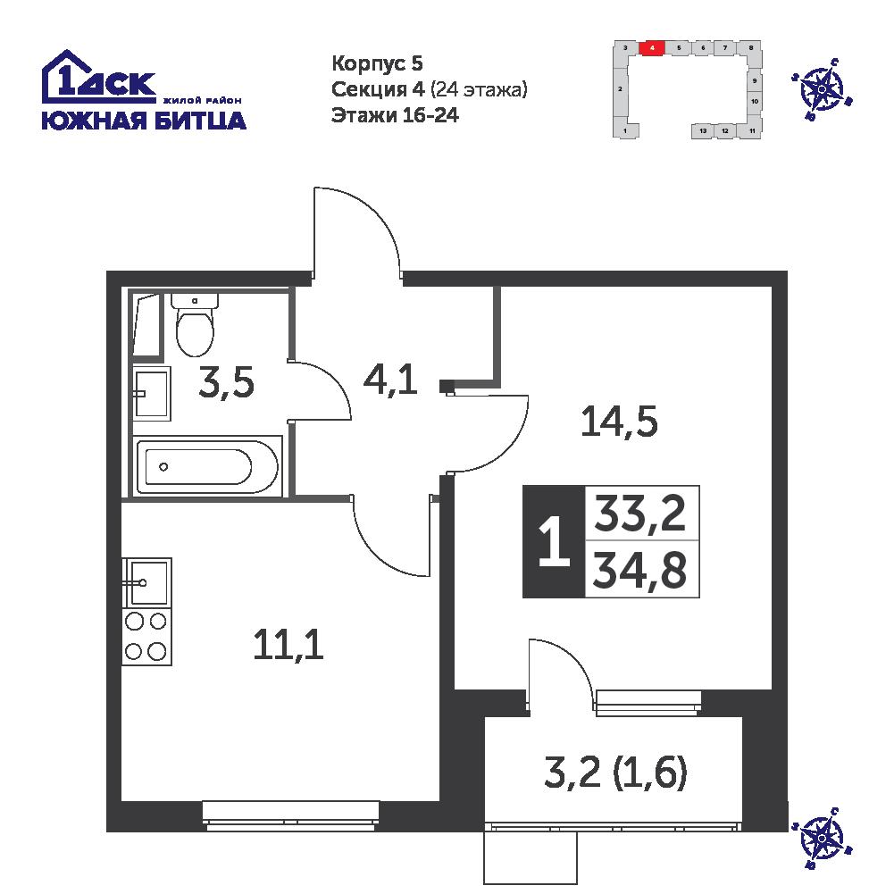 1-комнатная квартира, 34.8м² за 5,7 млн руб.