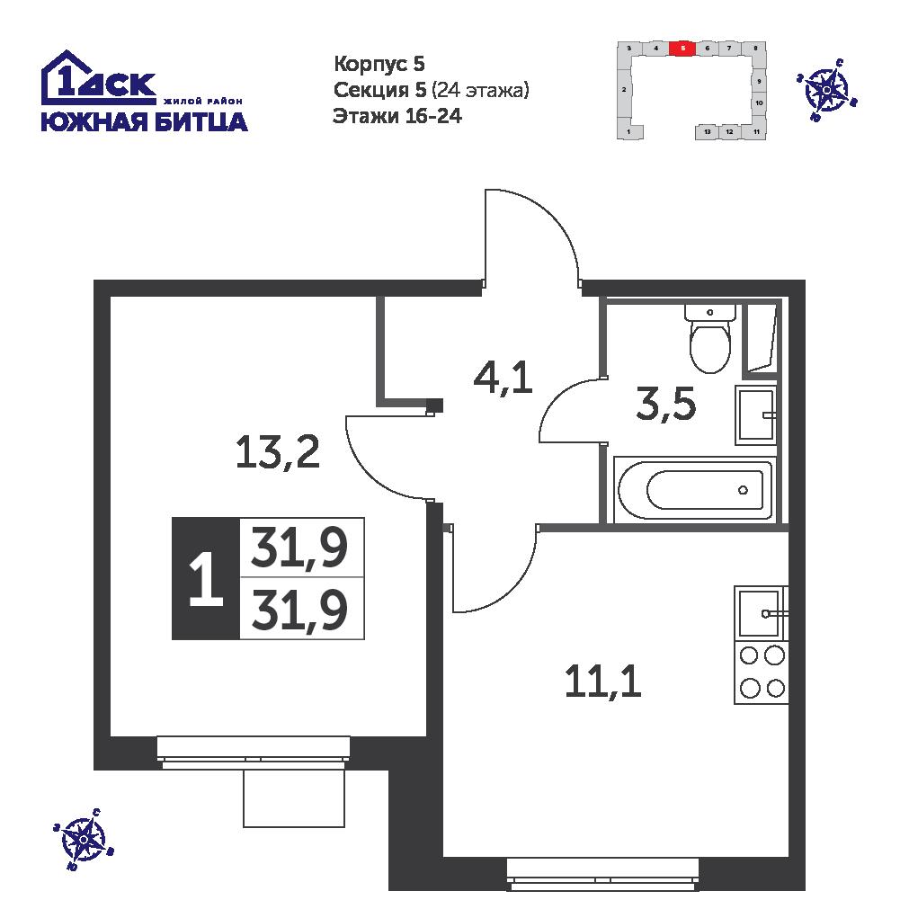 1-комнатная квартира, 31.9м² за 4,8 млн руб.
