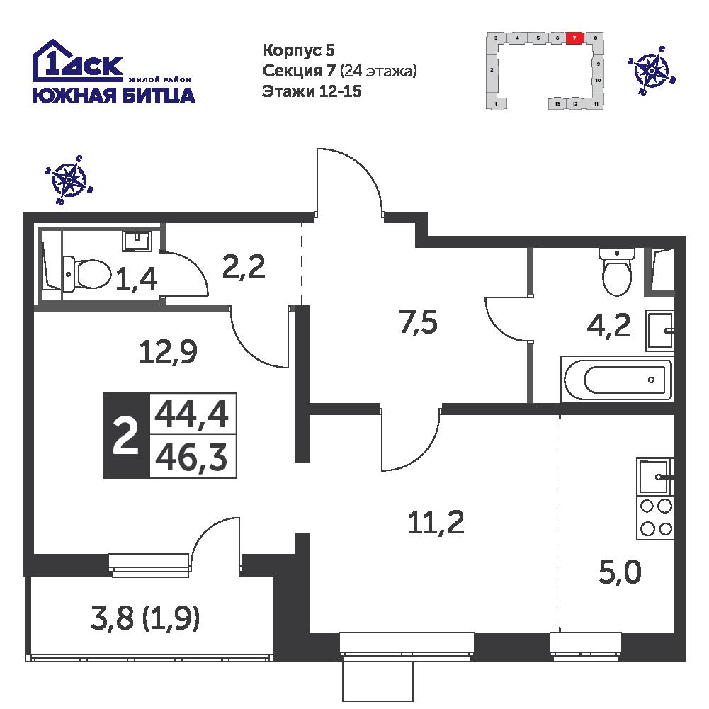 2-комнатная квартира, 46.3м² за 7 млн руб.