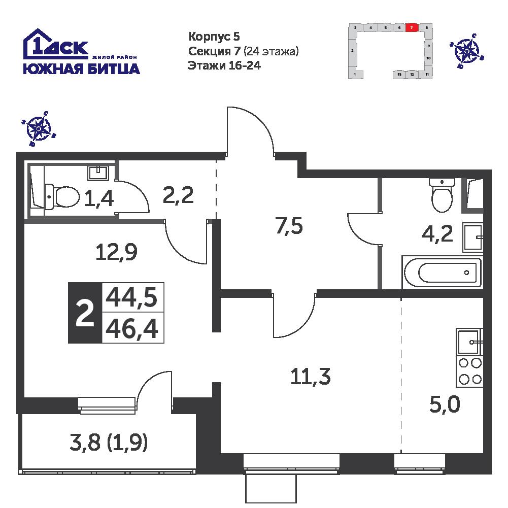 2-комнатная квартира, 46.4м² за 7,4 млн руб.
