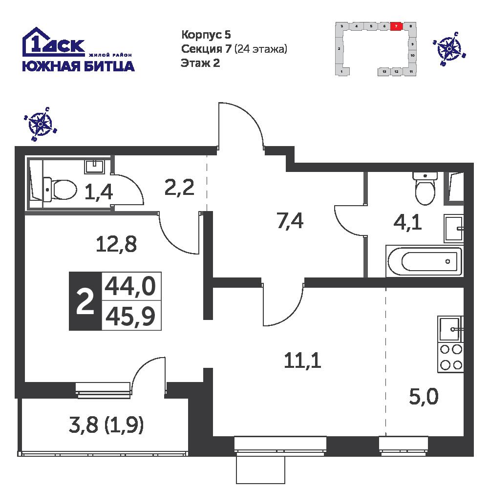 2-комнатная квартира, 45.9м² за 7 млн руб.
