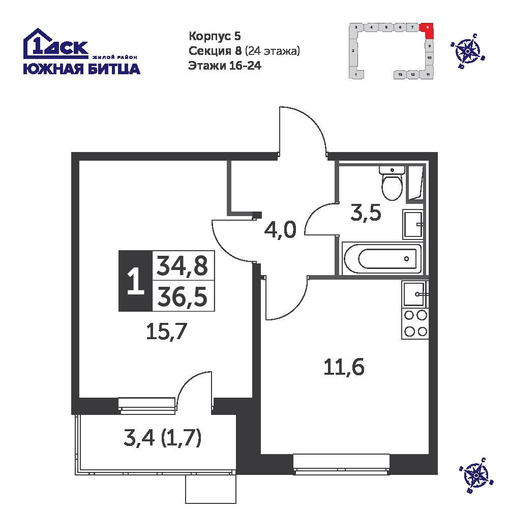 1-комнатная квартира, 36.5м² за 5,2 млн руб.