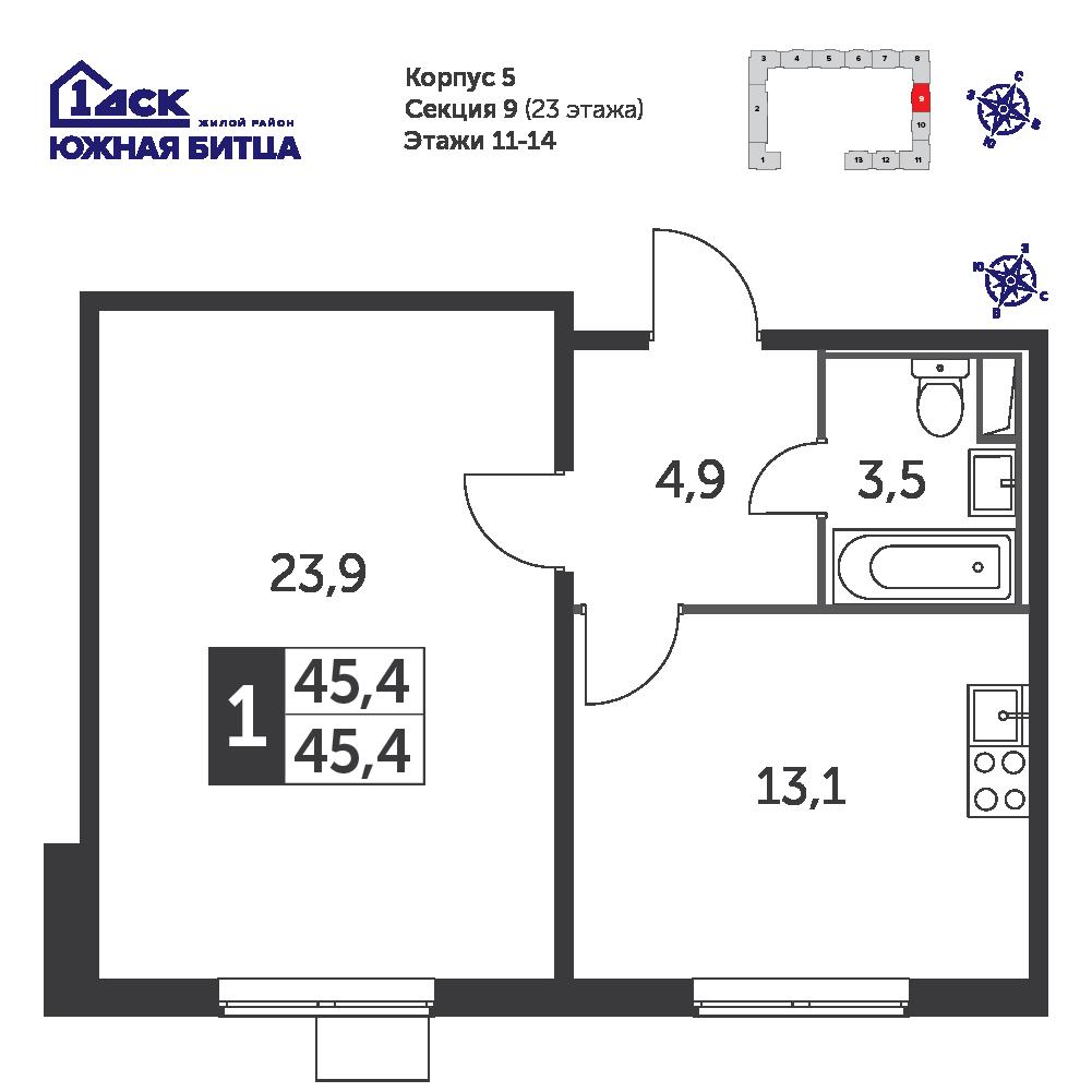 1-комнатная квартира, 45.4м² за 6,9 млн руб.