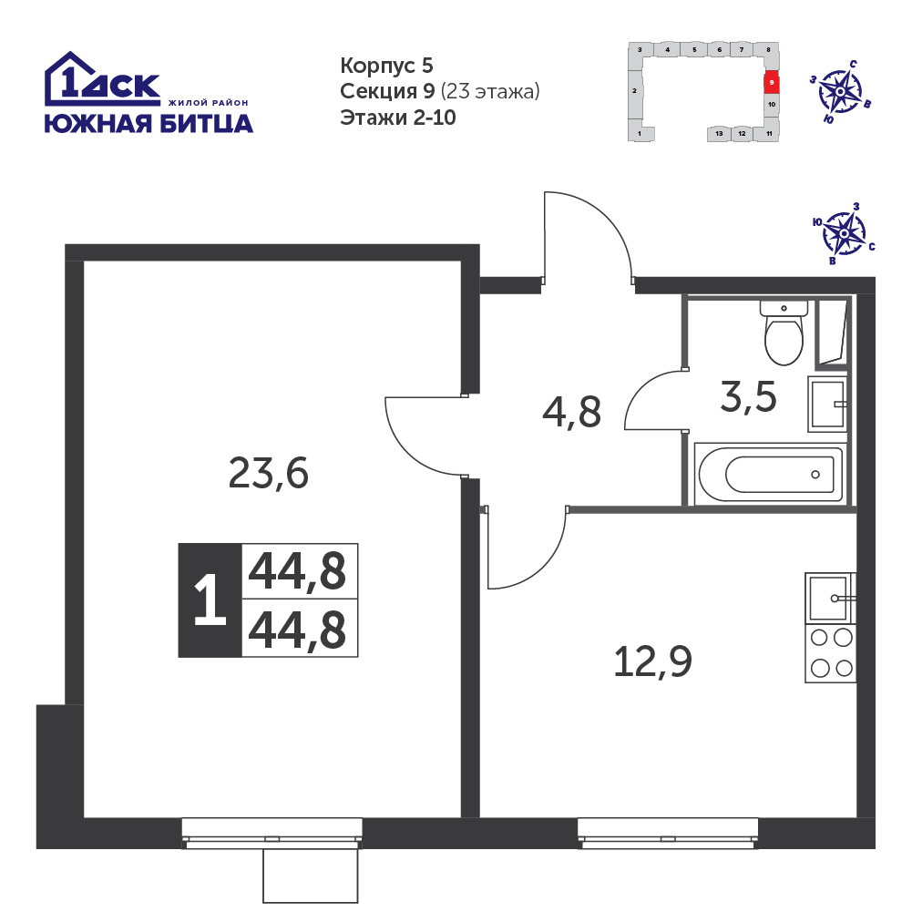 1-комнатная квартира, 44.8м² за 6,2 млн руб.