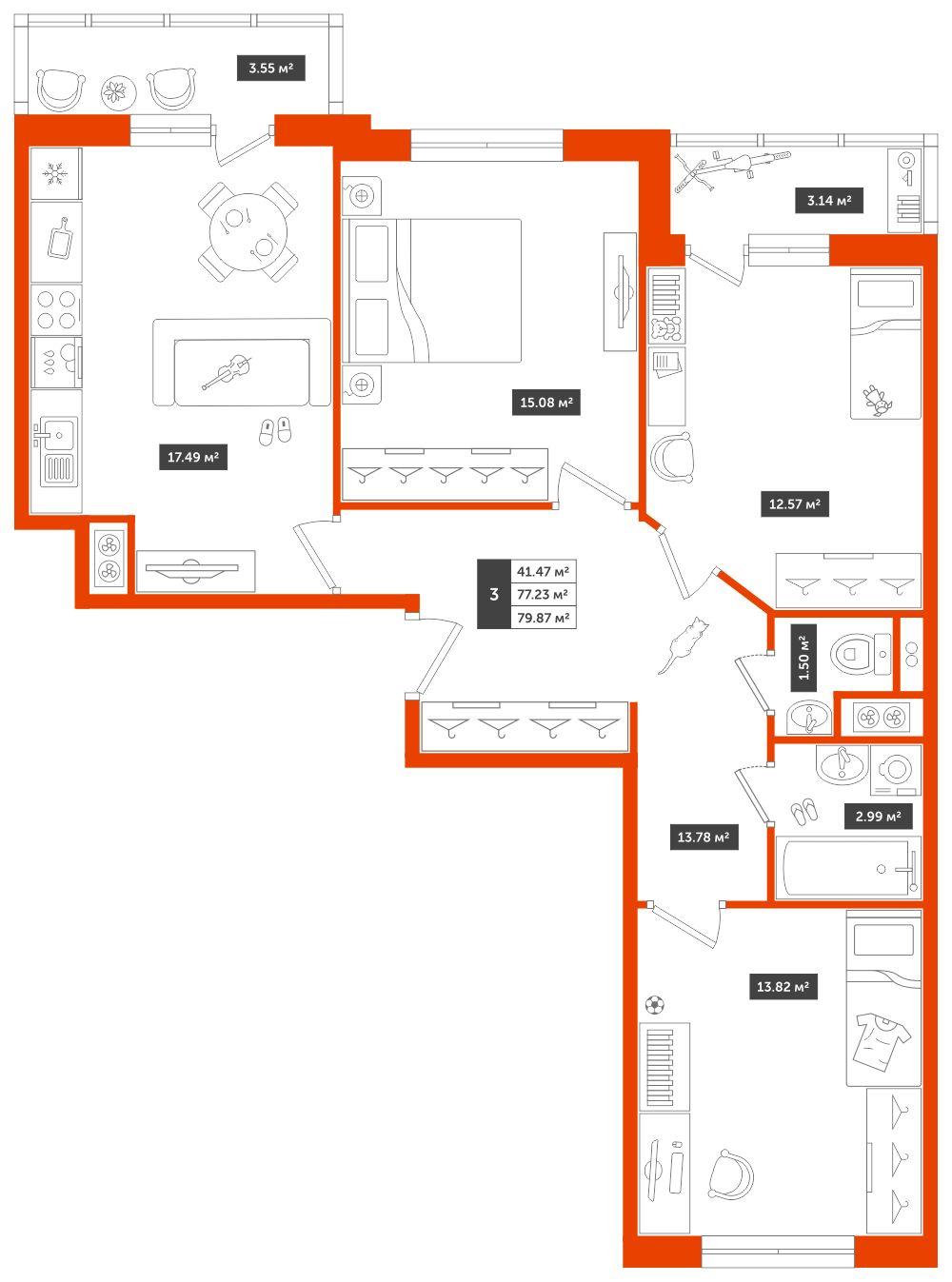 3-комнатная квартира, 79.87м² за 6,3 млн руб.