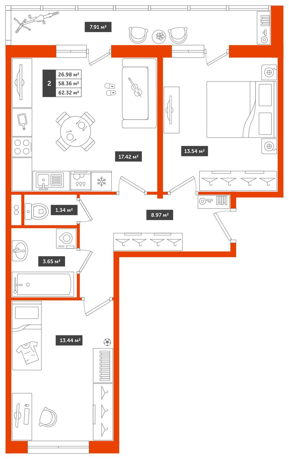 2-комнатная квартира, 62.32м² за 5,3 млн руб.