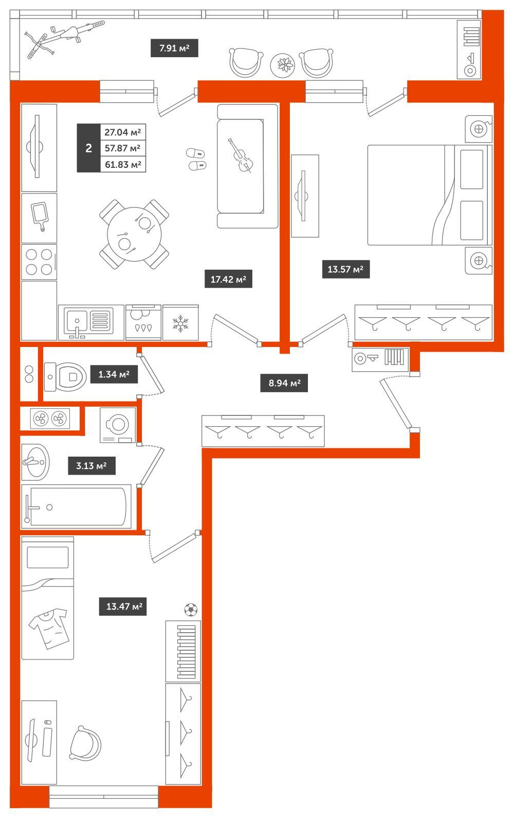 2-комнатная квартира, 61.83м² за 5,3 млн руб.