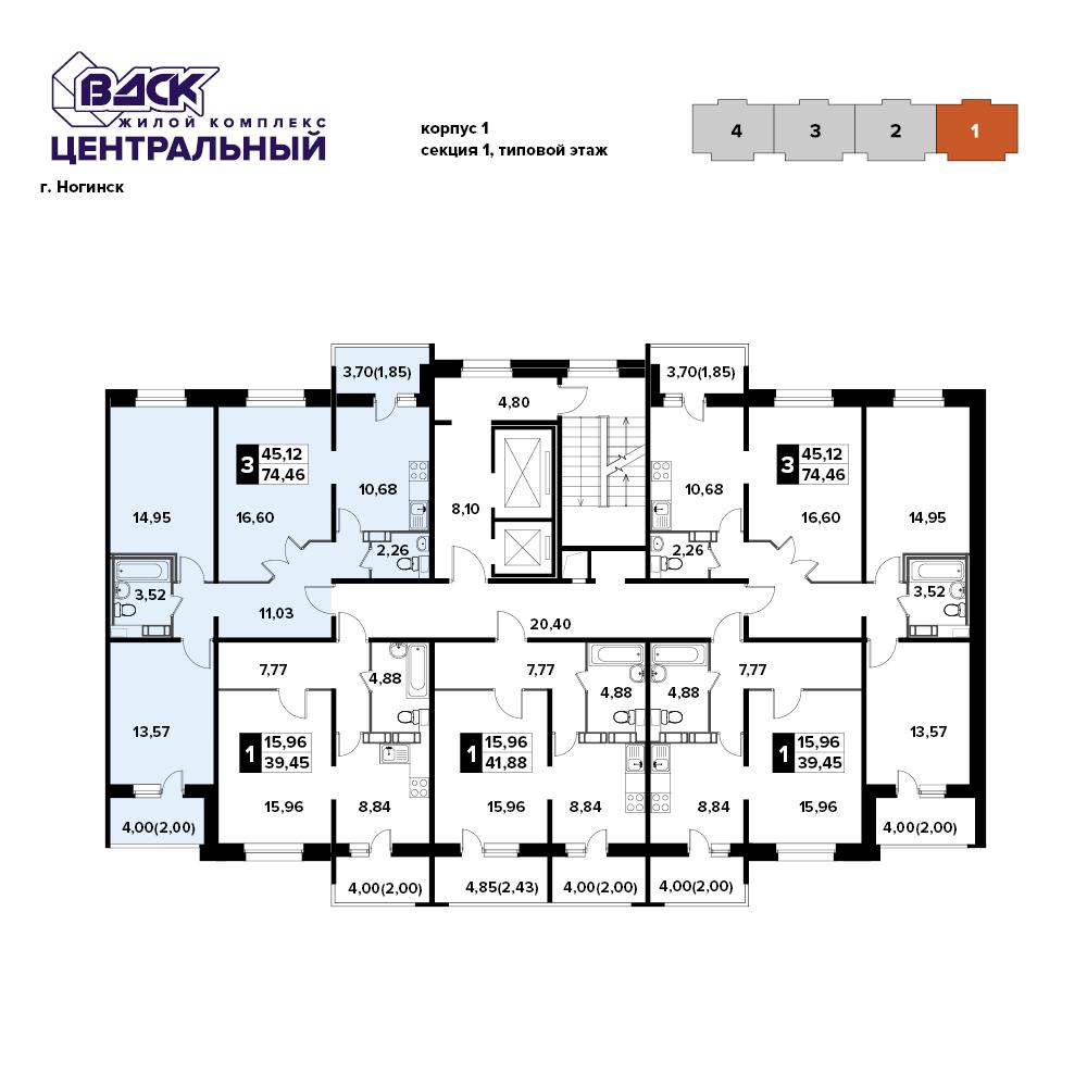3-комнатная квартира, 76.2м² за 6,3 млн руб.